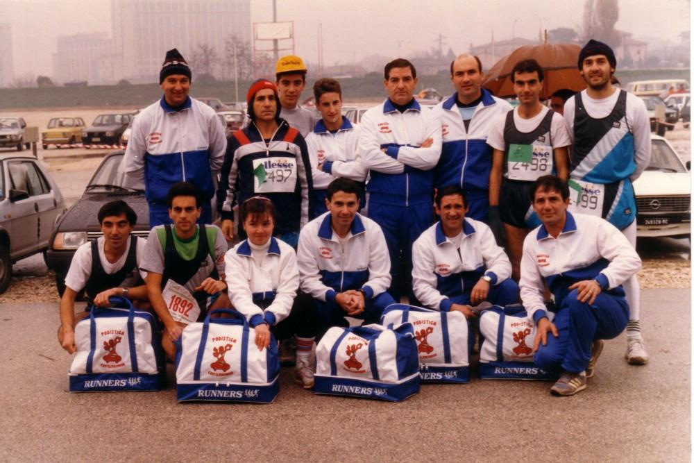 Gruppo 0009