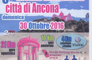 ancona-018